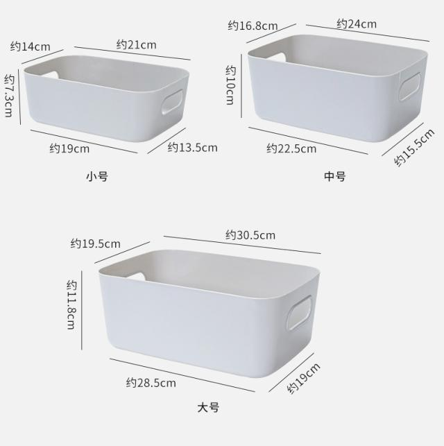 Коробки и ящики для хранения
